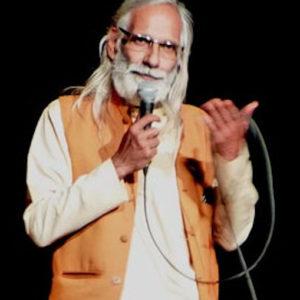 Swami Ram Chandra Das